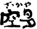 Kuuta_logo_8