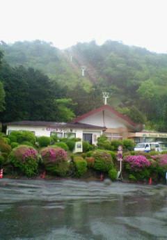 小室山山頂フリマ8日目