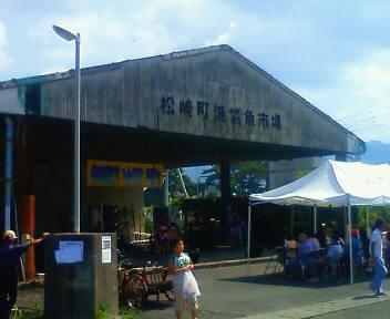 松崎・ピカ市