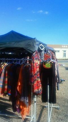 伊豆多賀・長浜海浜公園フリーマーケット