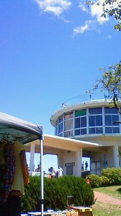 伊東市、小室山山頂フリーマーケット
