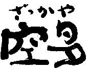 Kuuta_logo_1