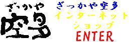 Kuuta_logo_tuuhan